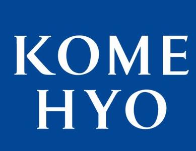 コメ兵(KOMEHYO)の特徴と評判を他社と比較