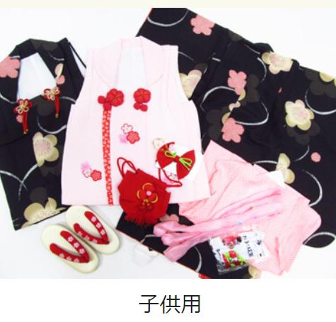 子供用の着物