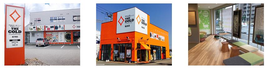 ザ・ゴールドの店舗