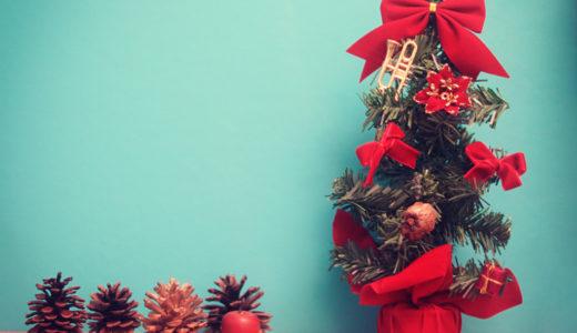着物でクリスマス!? クリスマスパーティーにおすすめな着物コーデとは